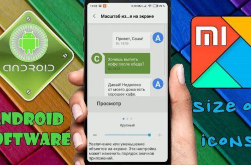 Как изменить размер иконок на Android